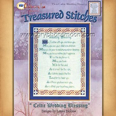 Celtic Wedding Blessing Cross Stitch Pattern At Gryphon S Moon