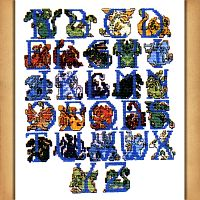 Dragon Alphabet Cross Stitch Pattern - Counted Cross Stitch Patterns - Celtic Patterns, Pagan Patterns, Fantasy Patterns and more, Here Be Dragons!
