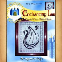 Dragonwings Cross Stitch Pattern