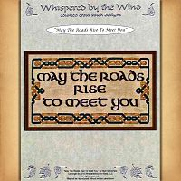 """May the Roads Rise to Meet You"" Cross Stitch Pattern"