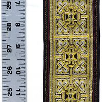 Yellow, White, Black, and Metallic Gold Geometric Trim - Trim