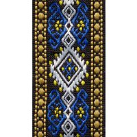 Blue, White, Black, Tan, Yellow Geometric Trim