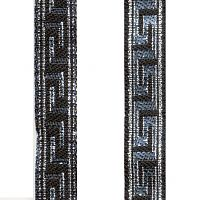Black and Metallic Silver Greek Key Trim