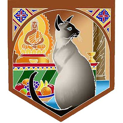 Siamese Cat Pennant - Banners & Flags, Cats