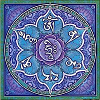 Jewel in the Lotus Illumination Art