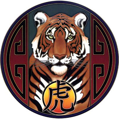 Tiger Sun Window Sticker