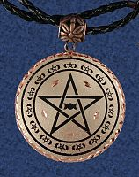 Silvery Pentacle Copper Pendant