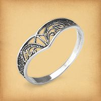 Silver Filigree Chevron Ring (size 5)