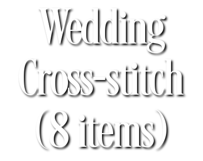 Search Results for Wedding Cross-stitch (8 items)